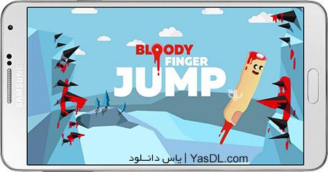 دانلود بازی Bloody Finger JUMP 1.1 - انگشتان خونین برای اندروید