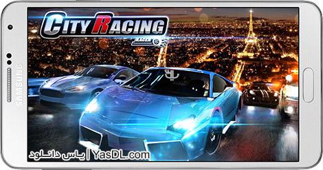 دانلود بازی City Racing 3D 2.7.087 - اتومبیل رانی 3 بعدی برای اندروید + پول بی نهایت