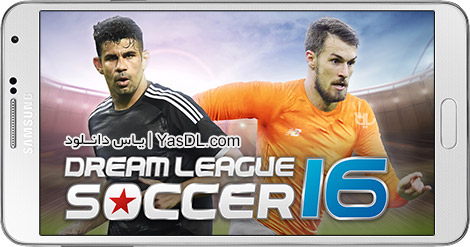 دانلود بازی Dream League Soccer 2016 3.040 - لیگ فوتبال رویایی برای اندروید + دیتا