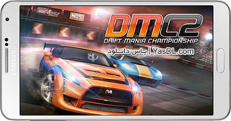 دانلود بازی Drift Mania Championship 2 1.30 - مسابقات دریفت برای اندروید + دیتا + پول بی نهایت
