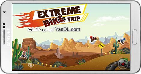 دانلود بازی Extreme Bike Trip 1.14.1.7 - موتورسواری اندروید
