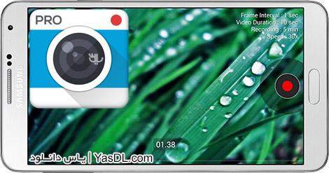 دانلود Framelapse Pro 3.1 - فیلمبرداری تایم لپس در اندروید