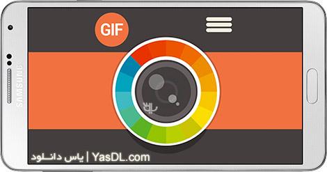 دانلود Gif Me! Camera Pro 1.63 - نرم افزار عکس برداری متحرک GIF برای اندروید