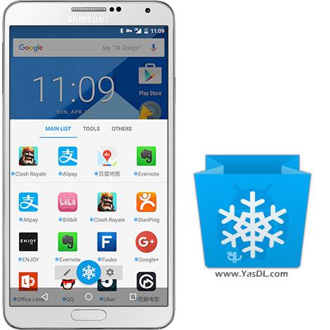 دانلود Ice Box Pro - Apps Freezer 1.3.5 - فریز کردن اپلیکیشن های اندروید