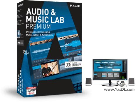 دانلود MAGIX Audio & Music Lab 2017 Premium 22.0.1.22 - ویرایش حرفه ای صدا