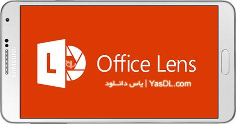 دانلود Microsoft Office Lens 16.0.6920.3004 - آفیس لنز برای اندروید