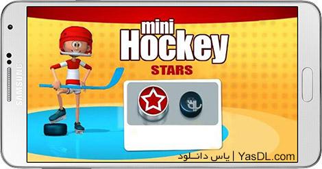 دانلود بازی Mini Hockey Stars 3.2 - ستاره های مینی هاکی برای اندروید