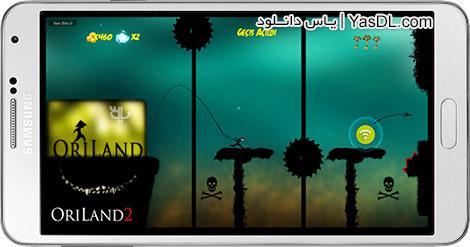 دانلود بازی OriLand 2 Adventure 1.14 - ماجراجویی در اوریلند 2 برای اندروید