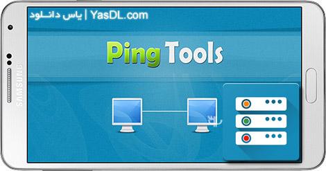 دانلود PingTools Pro 3.68 - مجموعه ابزار شبکه برای اندروید