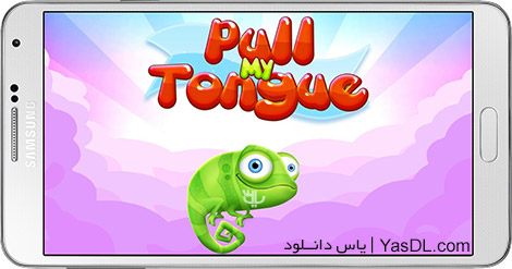 دانلود بازی Pull My Tongue 1.1.1 - زبان من را بکش برای اندروید