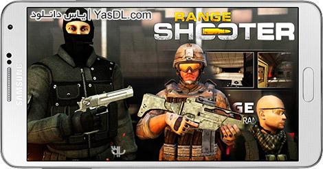 دانلود بازی Range Shooter 1.4 - میدان تیر برای اندروید + پول بی نهایت