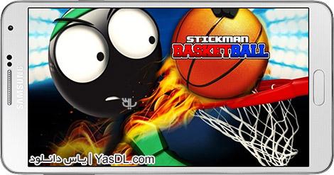 دانلود بازی Stickman Basketball 1.6 - بسکتبال استیکمن ها برای اندروید