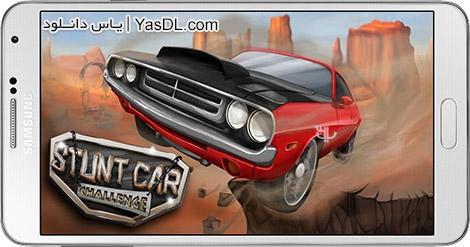 دانلود بازی Stunt Car Challenge 3 1.12 - رقابت ماشین ها برای اندروید + دیتا + پول بی نهایت