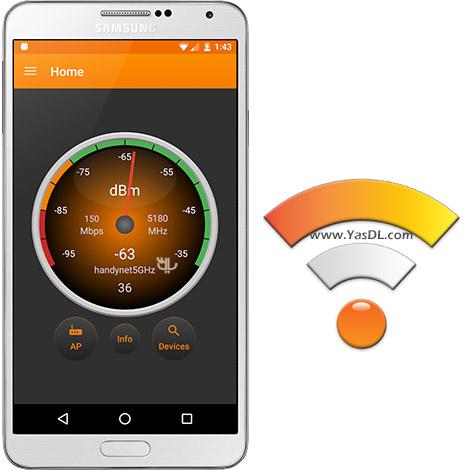 دانلود WIFI Signal Premium 9.4.9 - نمایش قدرت سیگنال وای فای برای اندروید