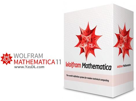 دانلود Wolfram Mathematica 11.3.0 - نرم افزار حل معادلات ریاضی مهندسی
