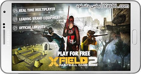 دانلود بازی XField Paintball 2 1.4 - پینت بال برای اندروید + دیتا