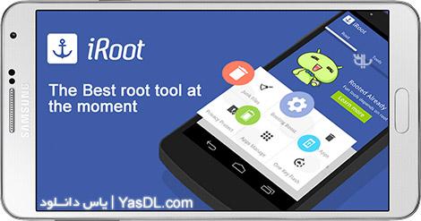دانلود iRoot 3.1.1 Build 160331_1000 - روت آسان گوشی های اندروید