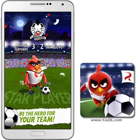 دانلود بازی فوتبال پرندگان خشمگین برای اندروید + نسخه بی نهایت