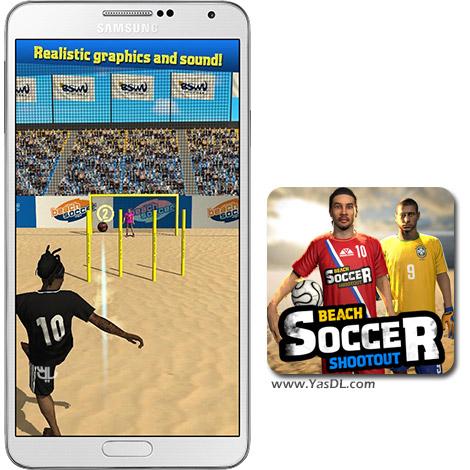 دانلود بازی Beach Soccer Shootout 0.9 - فوتبال ساحلی برای اندروید