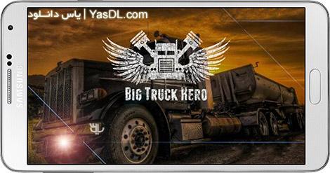 دانلود بازی Big Truck Hero - Truck Driver رانندگی کامیون برای اندروید + دیتا