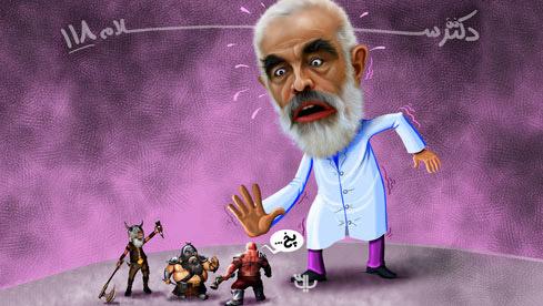 دکتر سلام 118 - دانلود کلیپ طنز سیاسی دکتر سلام