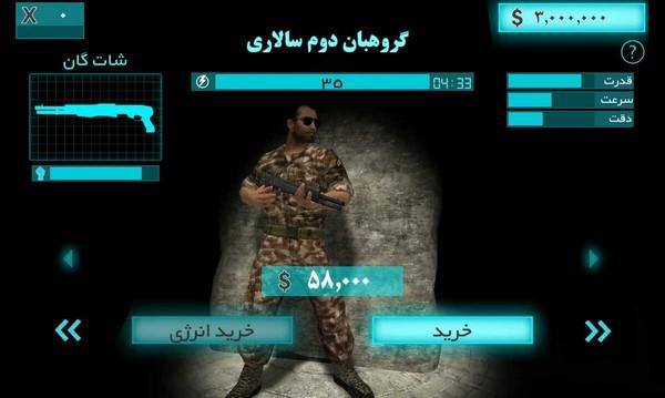 دانلود بازی کابوس دشمن پول بی نهایت دانلود بازی ایرانی کابوس دشمن برای اندروید