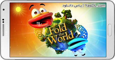 دانلود بازی Fold the World 1.0.8 - تا کردن جهان برای اندروید + نسخه بی نهایت