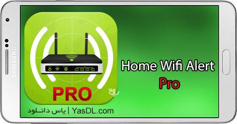 دانلود Home Wifi Alert Pro 10.7 - نمایش دستگاه های متصل به WiFi در اندروید
