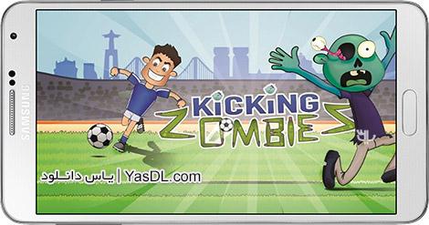 دانلود بازی Kicking Zombies 1.0.3 - شوت زدن به زامبی ها برای اندروید