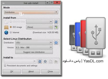 دانلود LiveUSB Install 2.5.11 - نصب لینوکس قابل حمل در فلش مموری