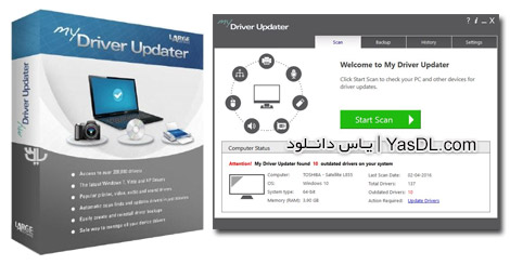 دانلود My Driver Updater 4.0 - به روز رسانی درایورها در ویندوز