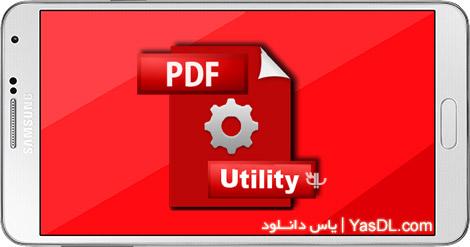 دانلود PDF Utility 5.6 - کار بر روی فایل های PDF در اندروید