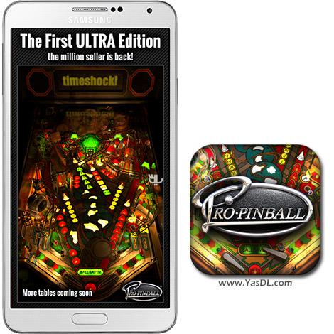 دانلود بازی Pro Pinball 1.0.3g - پینبال حرفه ای برای اندروید + دیتا