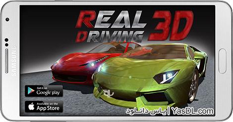 دانلود بازی Real Driving 3D 1.5.1 - شبیه سازی رانندگی برای اندروید + پول بی نهایت