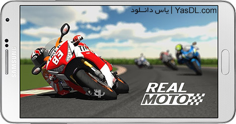 Real Moto 1.1.44 Motorcycle Racing Games For Android
