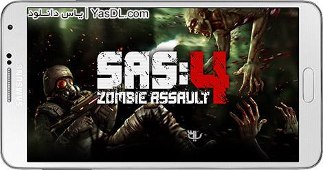 دانلود بازی SAS Zombie Assault 4 1.8.0 - حمله زامبی 4 برای اندروید + پول بی نهایت