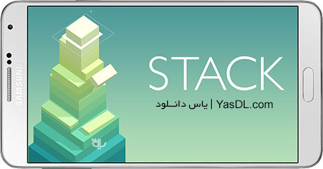 Stack 3.2 - Stack Towers For Android | Jasmine