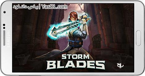 دانلود بازی Stormblades 1.4.9 - شمشیر طوفانی برای اندروید + دیتا + پول بی نهایت