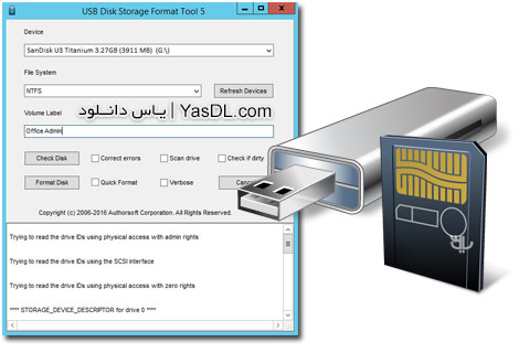 دانلود USB Disk Storage Format Tool 5.2.372 Final + Portable - فرمت حافظه های USB