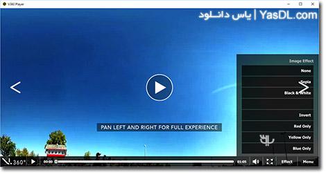دانلود V360 Player 1.0.0 - ویدیو پلیر 360 درجه برای کامپیوتر