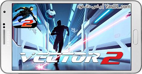 دانلود بازی Vector 2 0.7.5 - وکتور 2 برای اندروید + پول بی نهایت