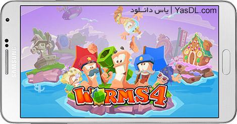 دانلود بازی Worms 4 1.0.432182 - جنگ کرم ها 4 برای اندروید + دیتا