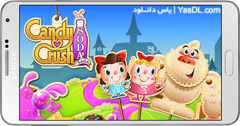 دانلود بازی Candy Crush Soda Saga 1.74.3 برای اندروید + نسخه بی نهایت