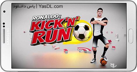 دانلود بازی Cristiano Ronaldo Kick'n'Run 1.0.6 - پا به توپ با کریستیانو رونالدو در اندروید