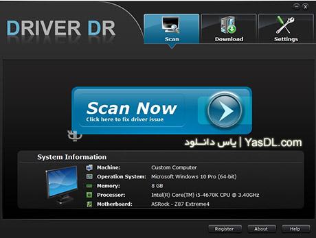 دانلود Driver DR 6.3.0.42950 - نرم افزار به روز رسانی درایورهای سیستم