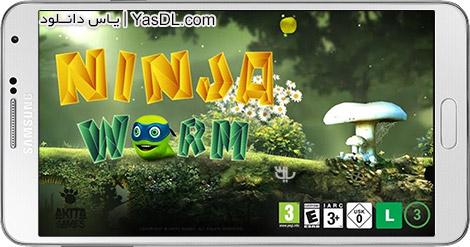 دانلود بازی Ninja Worm 1.0.6 - کرم نینجا برای اندروید
