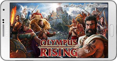 دانلود بازی Olympus Rising 2.4.0 - خیزش خدایان یونان برای اندروید