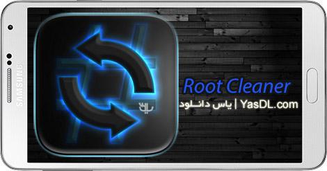 دانلود Root Cleaner 6.0.3 - پاک سازی گوشی های اندروید
