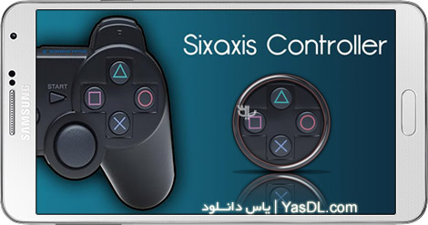دانلود Sixaxis Controller 0.9.0 - تبدیل دسته پلی استیشن به کنترلر بازی اندروید