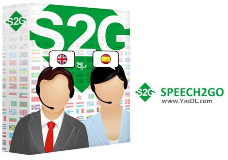 دانلود Speech2Go 1.122 - نرم افزار تبدیل متن به گفتار